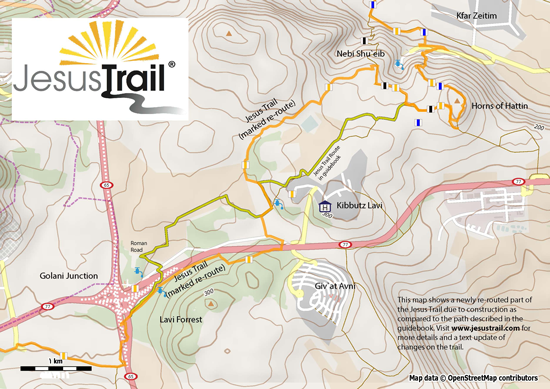 Spring 2012 Trail Updates