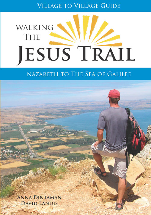 Cover Jesus Trail Guide Isbn Web on reading timetables